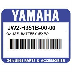 Yamaha, Battery Indicator (OEM)